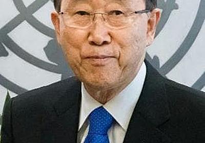 潘氏、10億円「返還を」 少女像撤去が条件なら - 共同通信 47NEWS