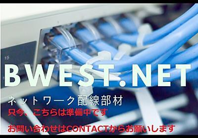 bwest.net