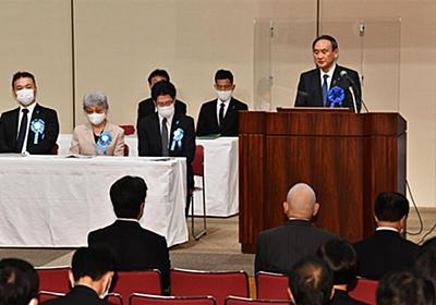 拉致問題、結果求められる菅首相 国民大集会 - 産経ニュース