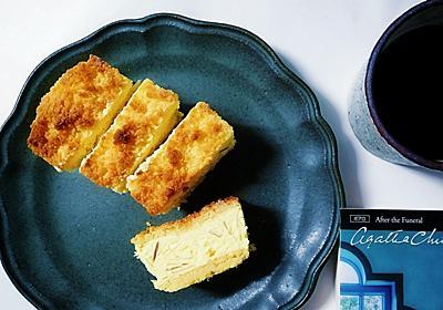 大人気プレミアムチーズケーキの糖質75%オフバージョン見つけた @成城石井 - ツレヅレ食ナルモノ
