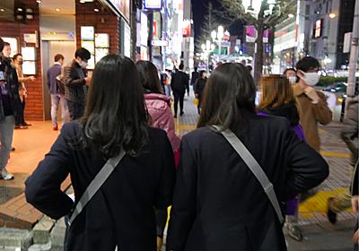 性的虐待、ネグレクト…10代少女たちが新型コロナ「外出自粛要請」に怯える理由   Business Insider Japan