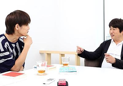 川上量生「ビジネスはネトゲよりも簡単だ」 | 学校・受験 | 東洋経済オンライン | 経済ニュースの新基準