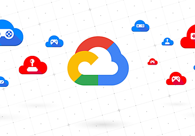 Redshift to BigQuery migration for gaming app | Google Cloud Blog