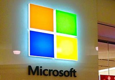 Microsoftがデュアルスクリーンの折り畳み式Surfaceデバイス「Centaurus」の社内デモを実施、6カ月以内に発売か - GIGAZINE