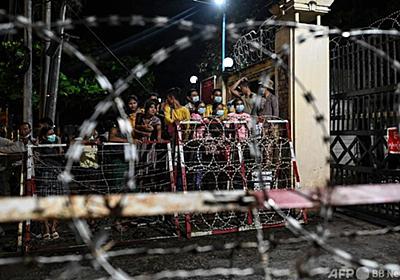 ミャンマー国軍、解放の市民100人超を再拘束 監視団体