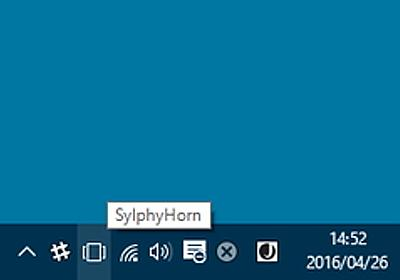 【レビュー】ホットキー一発で作業中のウィンドウを別の仮想デスクトップへ移動させる「SylphyHorn」 - 窓の杜