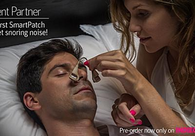 SILENT PARTNER quiets the snoring noise like magic | Indiegogo