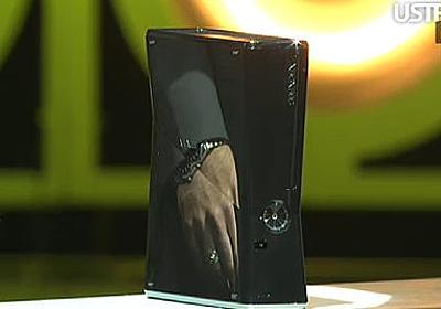 マイクロソフト、薄くなった新型Xbox360を正式発表 - GIGAZINE