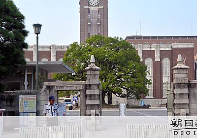 京大元教授が図に大量コピペ 熊本地震の論文4本で研究不正37件:朝日新聞デジタル