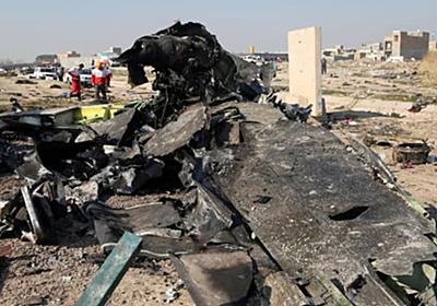 イランが撃墜認める、主張撤回 ウクライナ機「人的ミス」 | 共同通信