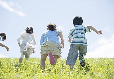 「子供」or「子ども」どっちで書く?新聞は「子ども」派が多数 専門家の見解は まいどなニュース