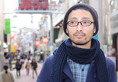 年収90万円でも「ハッピー」 32歳男子が過ごす「隠居生活」 :DANRO(ダンロ):ひとりを楽しむメディア