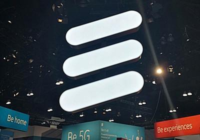 ソフトバンクなど日英の通信障害、「原因はソフトウェア証明書の期限切れ」--エリクソンが認める - CNET Japan