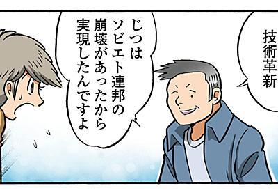 【田中圭一連載:バーチャファイター編】「新しい3D表現のために、軍事技術を採り入れたい」世界情勢を味方につけて、ゲームに革命をもたらした鈴木 裕の功績【若ゲのいたり】