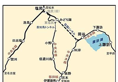 【第17回】辰野の「大八曲がり」という伝説 地図から信州が見えてくる