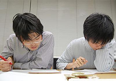 はてな若手エンジニアが「算数オリンピック」の問題を解いてみた - はてなニュース