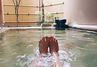 今年の疲れは、今年のうちに――温泉オタクが伝える、心身を癒やす温泉の話 ながち - はたらく女性の深呼吸マガジン「りっすん」
