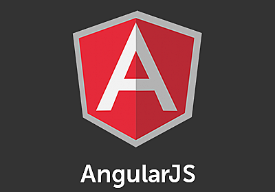 [AngularJS] $q サービスで覚える Promise | DevelopersIO