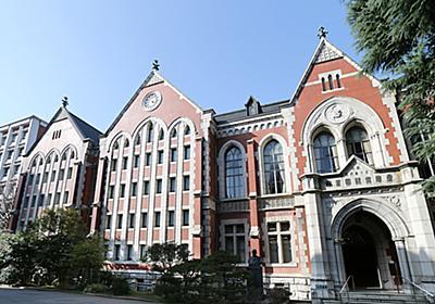 慶應ルール「退学なら最終学歴が保育園」はデマ 慶應義塾が否定