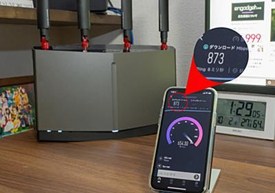 900Mbpsに迫る爆速!! iPhone 11のWi-Fi 6速度はパない - Engadget 日本版