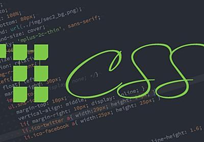 CSSのコーディング設計について考える事 – YATのblog