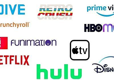 クランチロールがソニー傘下でも主要企業10社以上 北米アニメ配信最新状況|数土 直志(すど・ただし)|note