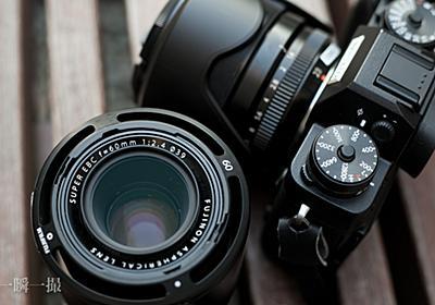 当日無料のレンタルサービス!FUJIFILM X-T2を富士フイルム東京サービスステーションで借りて見た。 - CameraStory カメラとディズニーブログ
