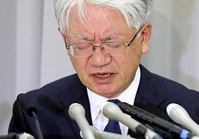 神戸製鋼、新たに4件不正 鋳物・減速機・試作合金など:朝日新聞デジタル