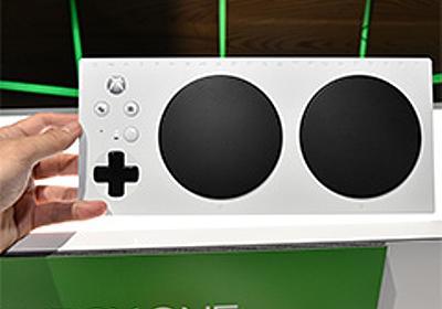 [E3 2018]体に障害がある人のゲームプレイをサポートする新型コントローラ「Xbox Adaptive Controller」では何ができるのか - 4Gamer.net