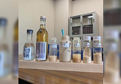 """『日本の酒界に革命を起こす』世界唯一の""""木を発酵し醸造する""""特許技術が凄すぎる「桜から作った酒飲んでみたい」「木材の価値が上がる」 - Togetter"""