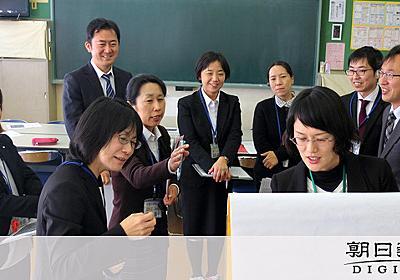 埼玉で公立小の教員志願者、過去最低に「非常に危機的」:朝日新聞デジタル