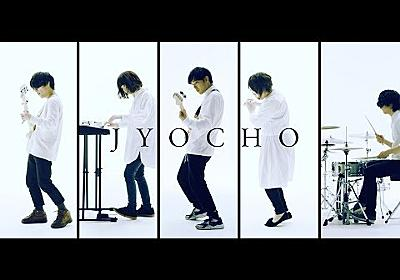 JYOCHO『sugoi kawaii JYOCHO』(Official Music Video) - YouTube