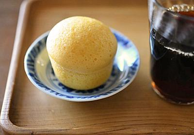 たまご蒸しパン(牛乳なし)のレシピ/作り方:白ごはん.com