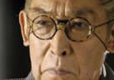 「着物に眼鏡はおかしい」「眼鏡越しにお客様を見るのは失礼」和食業界の一部では接客時の眼鏡が禁止?その理由が理解に苦しむものばかりだった - Togetter