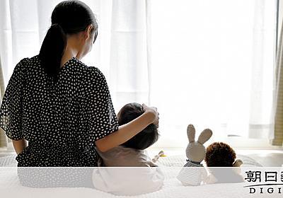 「ご飯ない」検索してみた 19歳母、手元に2万円だけ:朝日新聞デジタル