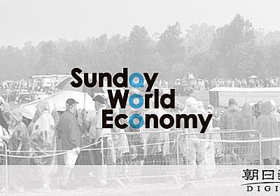 「バイデンは経済を破壊」 米国の農村部が分配策を拒むワケ:朝日新聞デジタル