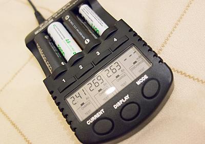 登山用で使う電池を管理する PSpower NT1000ニッケル水素/ニッカド充電池専用充電器 ミニ四駆&ラジコン用にも - ブログなんかめんどくせえよ