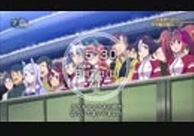 ドキュメント72年間「日本ダービー ウマ娘の第0レース」 - ニコニコ動画
