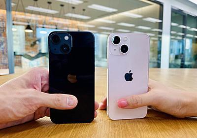 iPhone 13 mini は究極の手のひらスマホだ 実機先行レビュー - Engadget 日本版