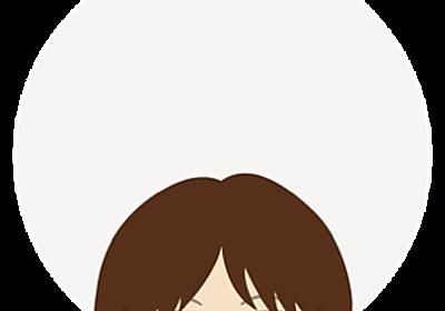 最近の Java Web 開発 : http://qiita.com/monzou/items/9174d0baf08af295e703 · GitHub