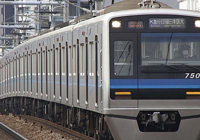 運賃高すぎ北総線裁判、驚きの「住民敗訴」判決 | 通勤電車 | 東洋経済オンライン | 経済ニュースの新基準