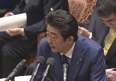 「出身国がどういう経済的状況であろうと日本人と同等以上の賃金で」安倍首相 | 注目の発言集 | NHK政治マガジン