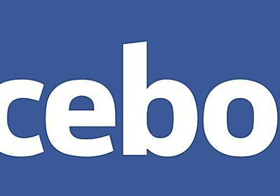 Facebookが目論む「テレビ化」と 可能性を見出す広告主 | DIGIDAY[日本版]