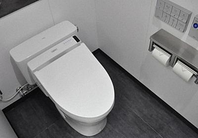 町長室に専用トイレ「それ、本当に必要ですか?」尋ねた記者に町長は… | 毎日新聞