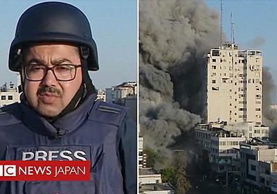 BBC生中継中にイスラエル軍が空爆、記者の背後で建物倒壊 - BBCニュース