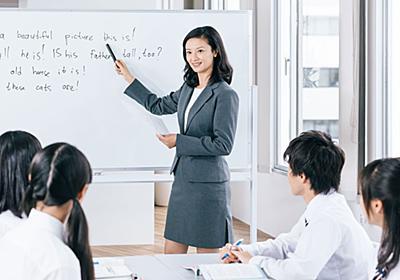 外国人が心底残念に思う日本の偏った英語教育   気になる英語気になる日本語   東洋経済オンライン   経済ニュースの新基準