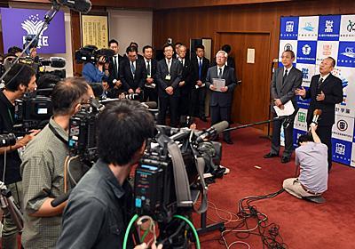 加計学園:地震やW杯日本戦、会見設定を疑問視 - 毎日新聞
