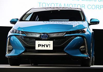トヨタ:新プリウスPHV発売 ソーラーパネルで充電も - 毎日新聞