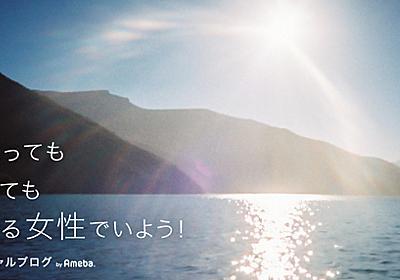 この世を愛でいっぱいにするために生まれてきた!|田宮陽子オフィシャルブログ「晴れになっても 雨になっても 光あふれる女性でいよう!」Powered by Ameba