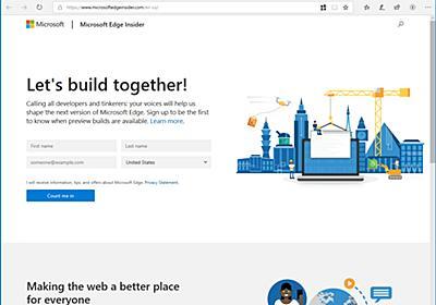 Microsoft、「Edge」を「Chromium」ベースへ移行 ~来年にはプレビュー版を提供 - 窓の杜